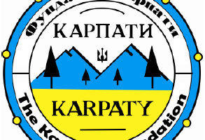 Applications for Karpaty Grants & Scholarships can now be made online. Apply today.