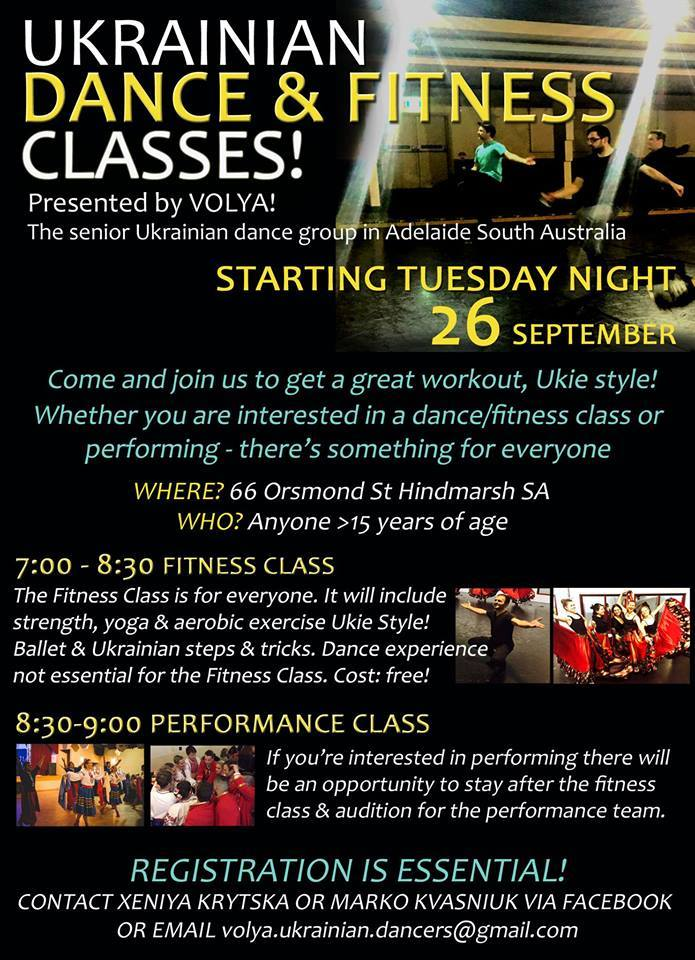 Ukrainian Dance and Fitness classes in Adelaide