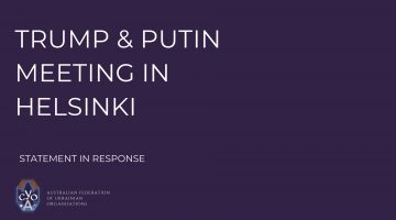 AFUO Statement on Trump-Putin Press Conference in Helsinki