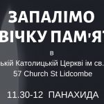 Holodomor Commemoration Service in Sydney