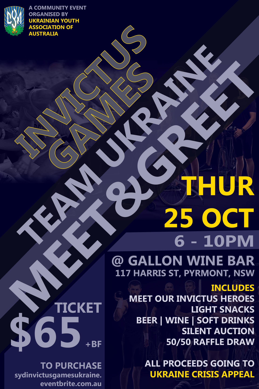 Invictus team ukraine meet greet australian federation of invictus team ukraine meet greet m4hsunfo