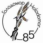 Holodomor Exhibition in Melbourne
