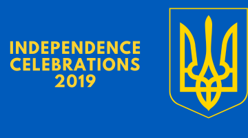 Ukrainian Independence Celebrations cover image